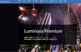 luminous-premium