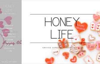 honeylife