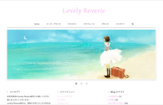 Lovely Reverie